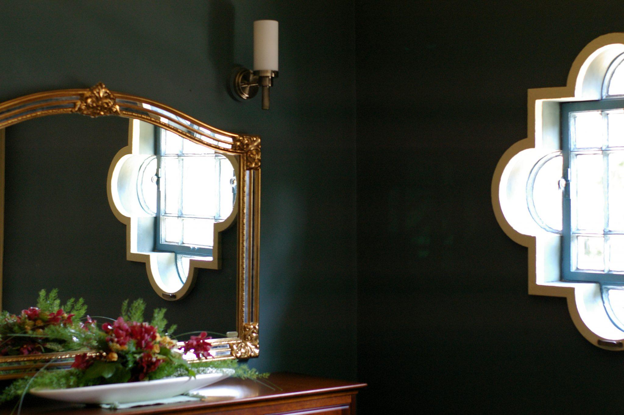 condo mirror