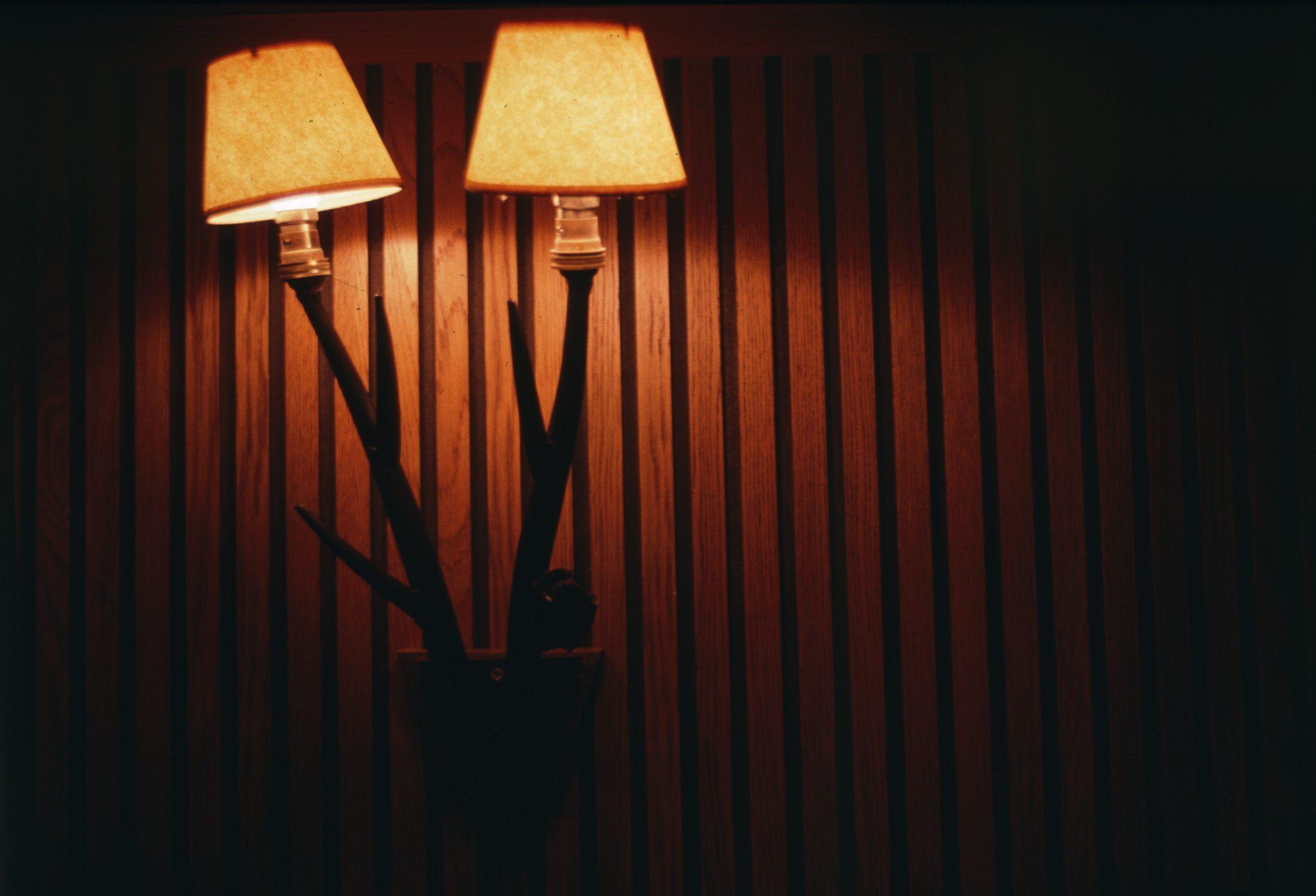 condo light