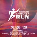 JOIN: New Manila Run 2016