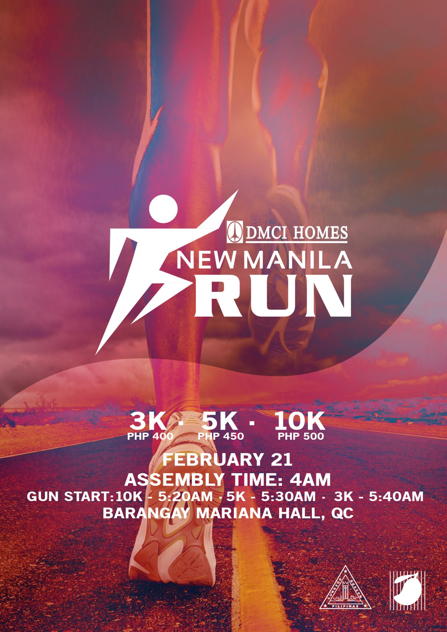 JOIN: New Manila Run 2016